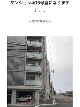 ☆最寄りコインパーキング☆_20191122_2