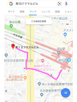 ☆最寄りコインパーキング☆_20191122_3