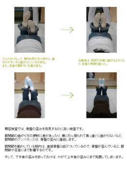 不妊症・生理不順・生理痛でお悩みの方_20190715_4