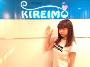 斎藤 みらいさんがKIREIMOにご来店して下さいました。_20170715_1