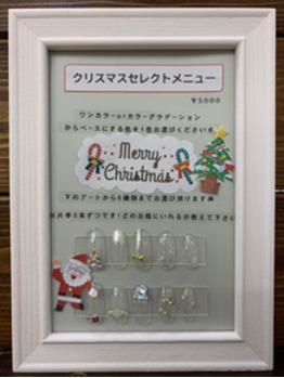 【クリスマス限定】クリスマスセレクトメニュー☆☆_20191127_1