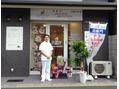 ☆OPEN☆足の専門店が京都出町に♪