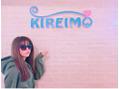 中野恵那さんがKIREIMOにご来店くださいました♪