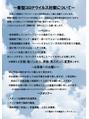 営業再開のお知らせ 銀座カーサクラーレ
