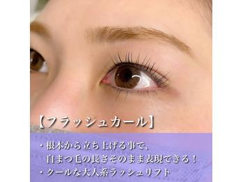 フラッシュカール☆☆_20210514_1