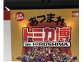 広島初のトミカ博