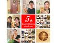 祝★5周年記念★