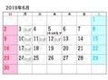 【6月のお休みのお知らせ】