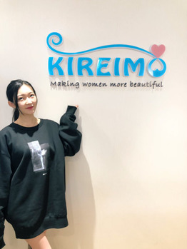 黒田絢子さんがKIREIMOにご来店くださいました♪_20191113_1