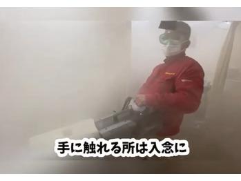 サロン内の抗菌抗ウイルスコーティング動画★_20201123_1
