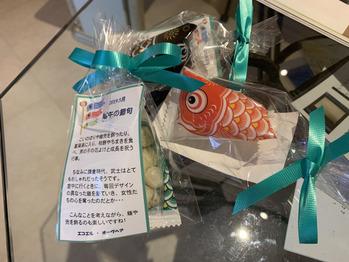 ◎鯉のぼり~◎_20190501_1
