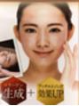 モアフェイス 池袋店(More Face)ハイパーナイフEXの効果PART2