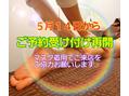 ボヌール 名古屋 覚王山店(BONHEUR)《ボヌール5月14日から営業再開します》