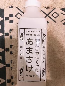 ローフード生活_20190325_2