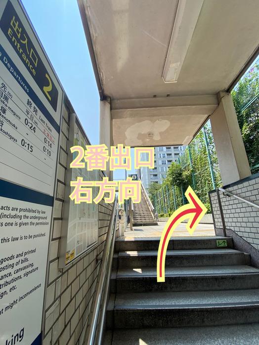 道案内~築地駅から~_20200805_1