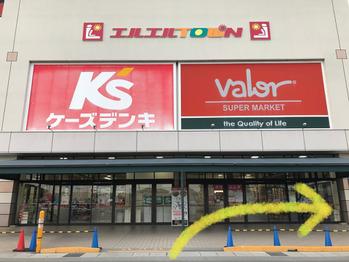 お店の場所について_20200626_1
