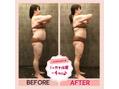 【40代/会社員】1ヵ月で体重-4.0kg