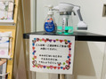 当店におけるコロナウイルスの対策について