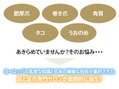 京都の足トラブル改善のための専門サロン!