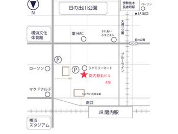 【移店のお知らせ】_20200601_1