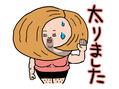 脱☆小顔に見える髪型!!