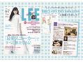 本日発売の【雑誌LEE6.7月合併号】に掲載されました♪