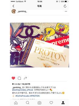 PROTPN GRAN PRO_20161023_2