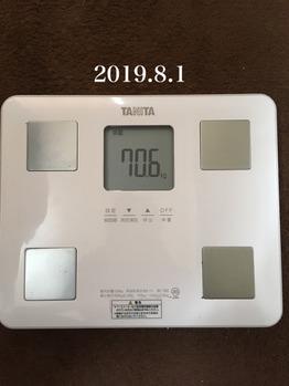 4ヶ月で-8kg!トレーナー矢作のダイエット術_20190810_3