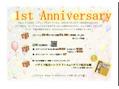 1st Anniversary☆