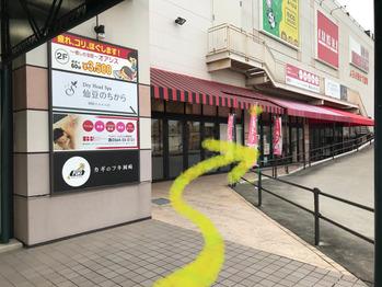 お店の場所について_20200626_3