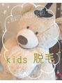 kids脱毛(*^-^*)