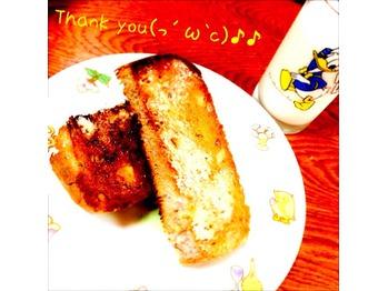 胡桃パン(・ω<).+:*☆