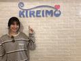 有末麻祐子さんがKIREIMOにご来店くださいました♪