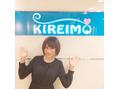 西村まおさんがKIREIMOにご来店くださいました♪