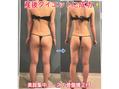 52.8キロ→50.8キロの産後のダイエットに成功