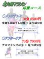 北九州マラソン応援コースのおすすめポイント♪