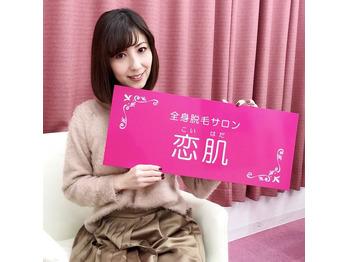 sayuさんご来店♪_20180419_1