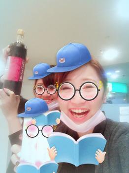 神田さんとさんざし。_20180224_2