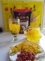 菊花の美味しいお茶無料招待致します。