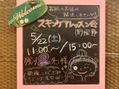 【スキンケアレッスン会】