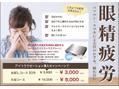 花粉症(´・ω・`)