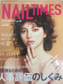 NO,1 雑誌 NAILTIMES 9号に作品が掲載されました