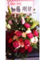 大宮の大先輩からお祝いのお花をいただきましたp(^^)q