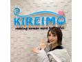 伊藤愛真さんがKIREIMOにご来店くださいました♪