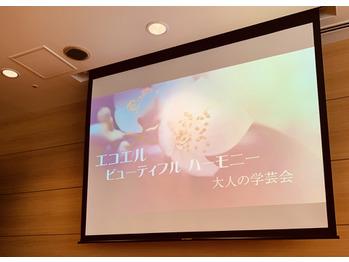 ☆ビューティフルハーモニー vol.1☆_20190520_1
