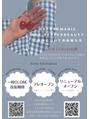 【11月以降】HPBご予約についてのお知らせ