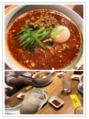 坦々麺☆★