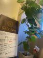 当サロンには植物がいっぱいです♪