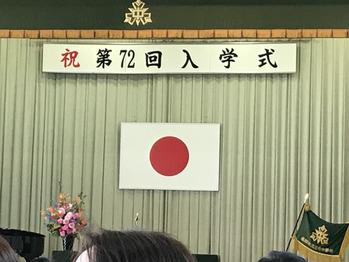 入学式_20180415_1