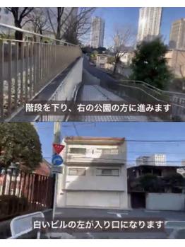 【道案内】赤坂駅から一番の近道_20210205_4